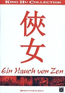 Ein Hauch von Zen (Director's Cut)
