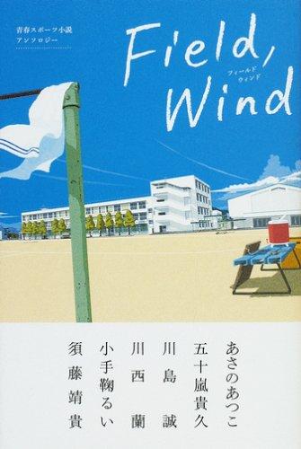 Field,Wind