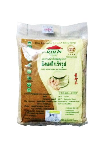 Ginger Instant Herbal Mix Tea Net 350 G.