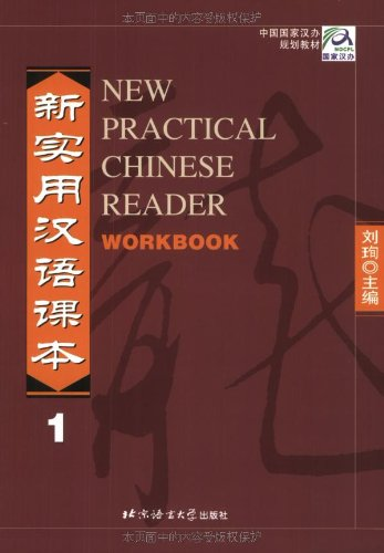 New Practical Chinese Reader: Workbook, Vol. 1