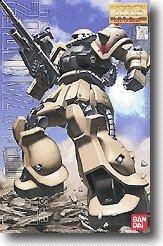 Gundam MS-06F-2 Zaku II F2 EFSF MG 1/100 Scale