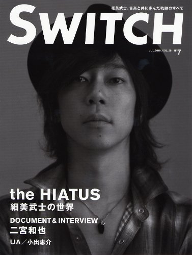SWITCH VOL.28 NO.7 JUL.2010