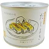 和風だしまき缶詰×6