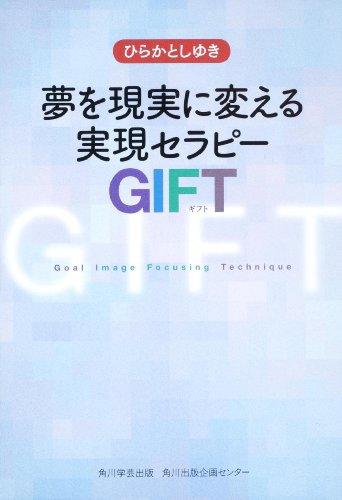 ̴�¤��Ѥ���¸�����ԡ�  GIFT