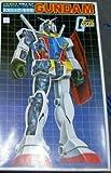 1/72 メカニックモデル RX-78 ガンダム