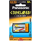 パナソニック 6P形ニッケル水素電池 1本パック HR-9NPS/1B