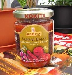 サンバル バジャック (瓶入) 250g (HALAL ハラル 認定 商品) (サンバルチリソース マイルド 激辛 スパイス)