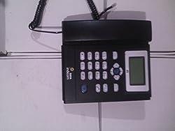 2222plus CDMA sim based phone wireless
