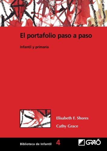 El portafolio paso a paso (Spanish Edition)