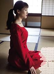 卓上綾瀬はるか [2012年 カレンダー]