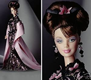 Mattel Barbie - Hanae Mori Barbie Doll - Limited Edition