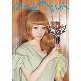 インベーダーインベーダー(初回限定盤) [Single, Limited Edition, Maxi] / きゃりーぱみゅぱみゅ (CD - 2013)