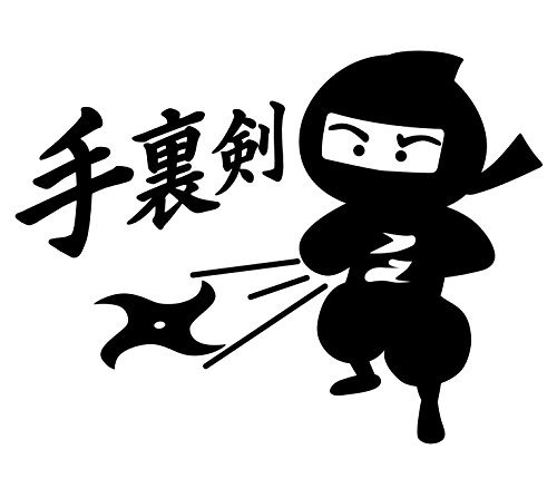 "Sushi Ninja ""Shuriken"" Vinyl Sticker From Japan"