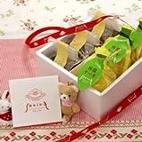 石臼挽き抹茶と和栗の贅沢ケーキ &檸檬 レモンケーキセット 京・咲きなスイーツ(菓子・デザートのお店) ランキングお取り寄せ