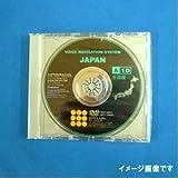 トヨタTOYOTA純正ナビ用DVD地図ソフト 全国版2012年の最新版