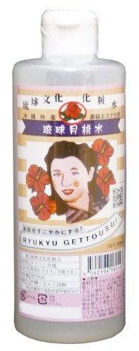琉球文化化粧水 琉球月桃水 300ml