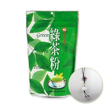 Green Tea Powder - Tenren'S Brand (Free Gift Included - Bloosom Lotus Lucky Knot)