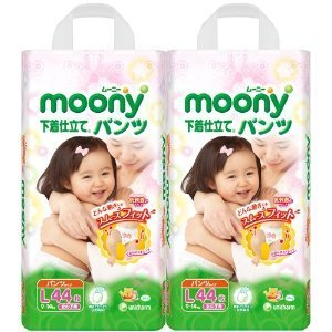 moony-pl-lot-de-2-paquets-contenant-88-couches-japonaises-pour-filles-9-14-kg-by-moony