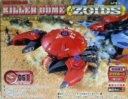 ZOIDS/ゾイド EZ-061  キラードーム