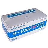 サージカルマスク 40箱2000枚 ※1箱50枚入り(1箱あたり73.5円)