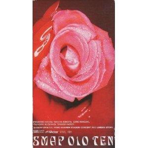 """SMAP 010""""TEN"""" [VHS]"""