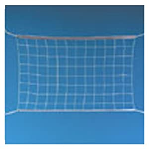 Buy Dunnrite Replacement 24 Foot Heavy Duty Volleyball Net by Dunnrite Products