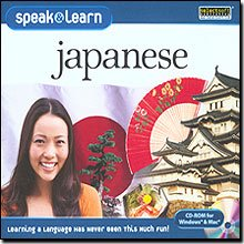 Selectsoft Publishing Speak & Learn Japanese Entertaining Animations And Sound Effects Popular