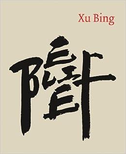 Xu Bing Reiko Tomii 9780956867001 Books