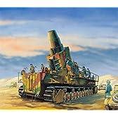 1/144 AFV ドイツ軍 カール重自走臼砲 040 後期型
