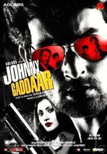 JOHNNY GADDAAR DVD
