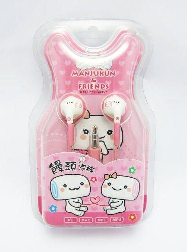 Manjukun & Friends Earphones - White