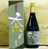 金賞受賞蔵!大阪河内長野のお酒、天野酒 純米大吟醸 天游(てんゆう) 720ml(四合)瓶 化粧箱入
