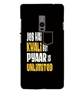 ONE PLUS TWO JEB HAI KHAALI Back Cover by PRINTSWAG