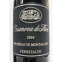 カサノヴァ・ディ・ネリ ブルネッロ・ディ・モンタルチーノ チェッレタルト  Casanova di Neri トスカーナ産・赤ワイン
