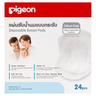 [Wazashop] Pigeon Disposable Breast Pads 24 Pcs (Odour Free) Best Seller Of Thailand front-1081524