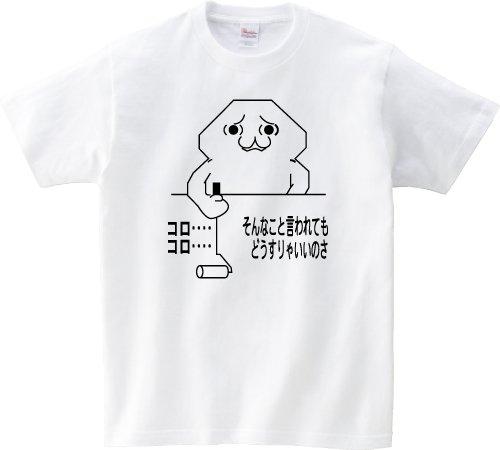 やる夫 そんなこと言われても 半袖Tシャツ 001ホワイトM