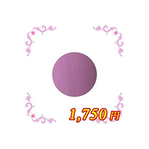 ing シーソー PUー005 4g