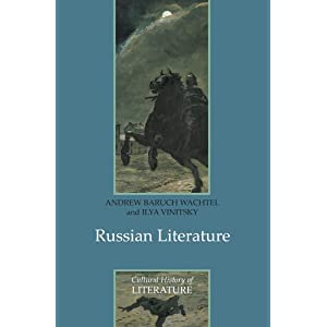 Russian Literature Petrine Era | RM.