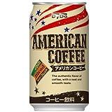 【送料別】ダイドー ブレンド アメリカンコーヒー 350g缶×24本入