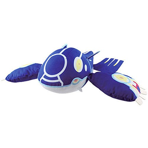 "Primal Groudon Stuffed Plush - Pokemon XY Movie Banpresto 17"" Head to Tail"