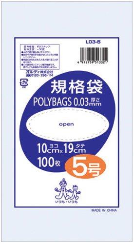 オルディー ポリバッグ 規格袋5号 L03-5