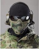 CaseEden 【 サバイバルゲーム装備 メッシュ ハーフ フェイスガード 】 森林迷彩モデル NAVY SEALsスタイル メタル製 メッシュマスク 【人気アイテム】