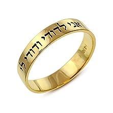 buy 14K Gold Laser Engraved Ani Ledodi Jewish Wedding Ring