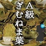 ギムネマ茶100g ギムネマ葉A級100% ぎむねま/ギムネマ・シルベスタ (健康茶・野草茶)