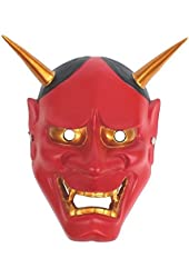 Japanese Hannya Style Mask Two Color Light Weight Type Buddist Evil Oni