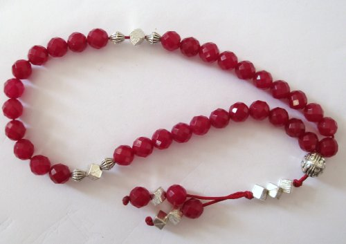 A2-0418 - Prayer Worry Beads Traditional 33 X Faceted 8mm Wine Jade Gemstone Bead Set Sty12