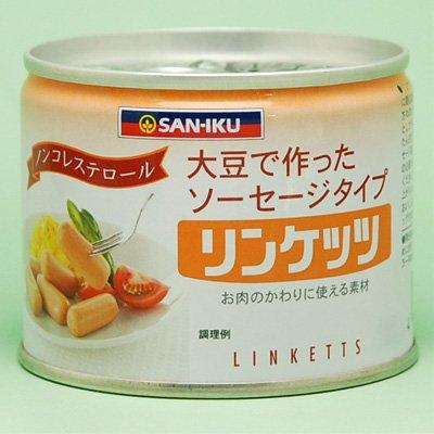 三育 リンケッツ(小) 190g