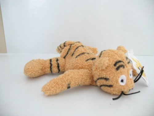 "Disney Mini Bean Bag Classic Tigger 8"" Beanbag - 1"