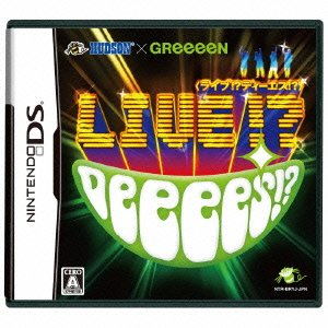 HUDSON×GReeeeN ライブ!? DeeeeS!?(ニンテンドーDSソフト同梱)(特典DVD無し)
