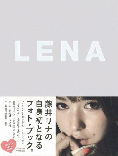 LENA 通常版―1st PHOTO BOOK LENA FUJII (Angel works)